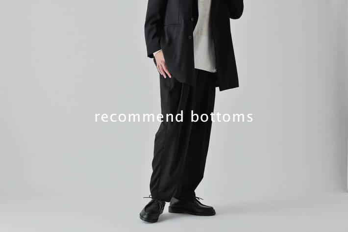 Lui's recommend bottoms