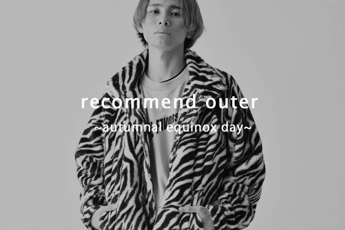 Lui's recommend outer ~秋分の日~