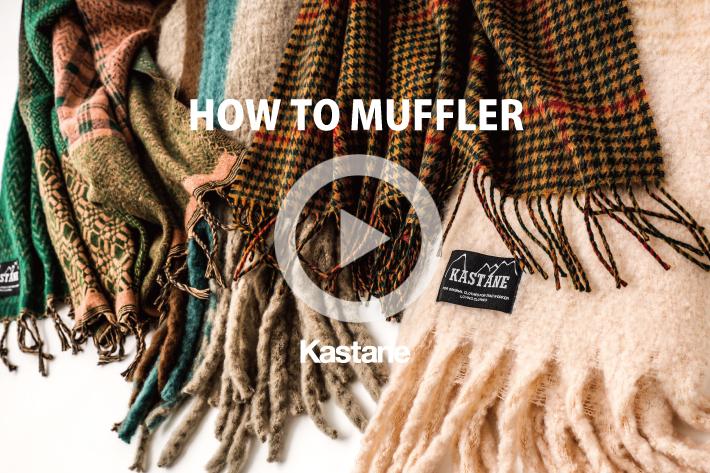 Kastane how to muffler