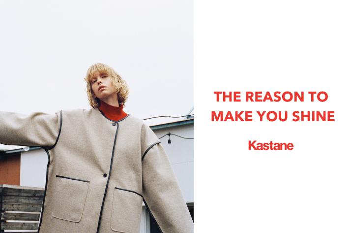 Kastane Kastane 2019 winter catalog