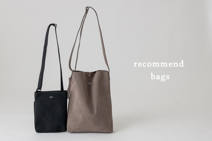 Lui's recommend bags