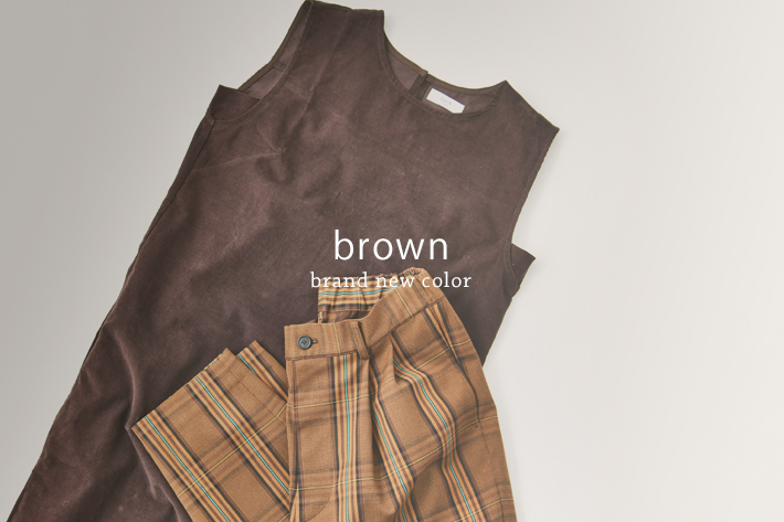 Lui's brown_brand new color