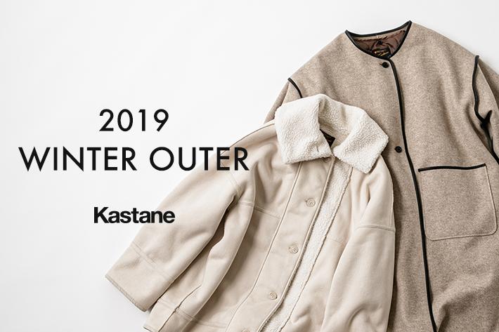 Kastane Winter Outer