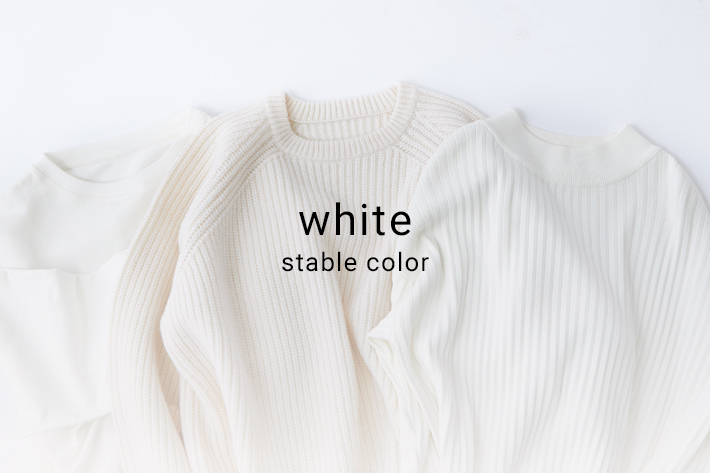 Lui's white_stable color