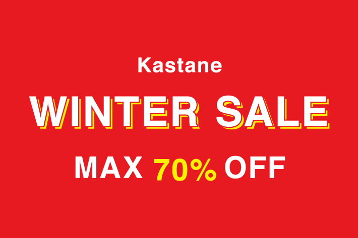 Kastane 2019-20 WINTER SALE スタート!