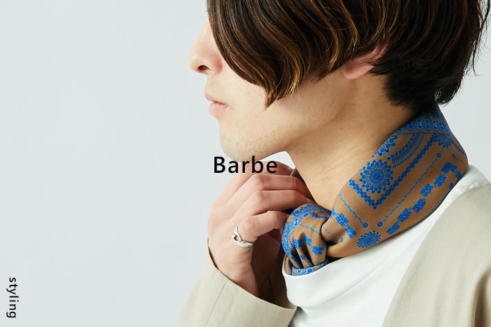 Lui's Barbe