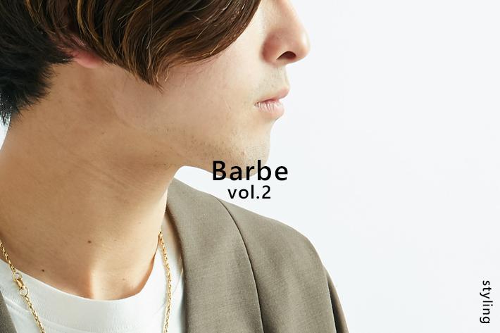 Lui's Barbe vol.2