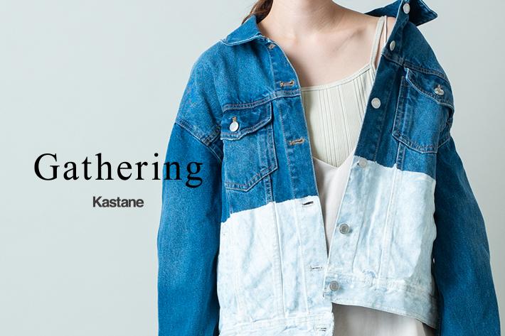 Kastane gathering_kastane