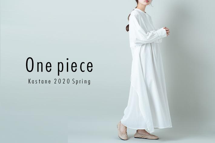 Kastane One piece