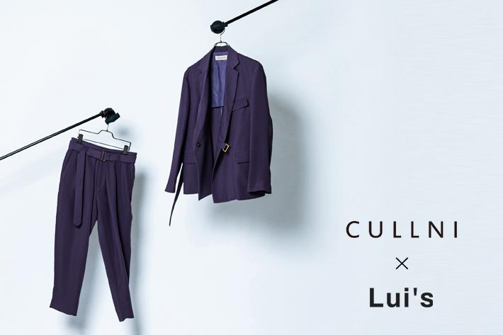 Lui's CULLNI ×Lui's IKEBUKURO