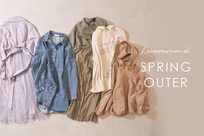prose verse RECOMMEND SPRING OUTER
