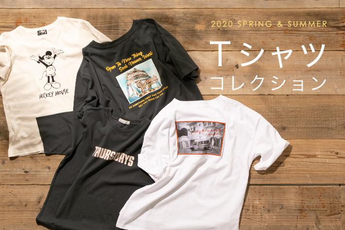prose verse 【プチプラ】2020 Spring&Summer Tシャツコレクション