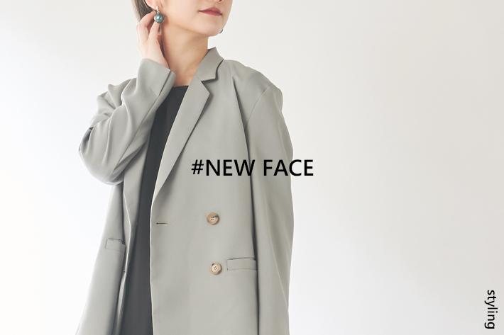 Lui's #NEW FACE