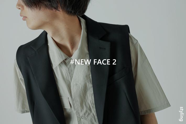 Lui's #NEW FACE 2