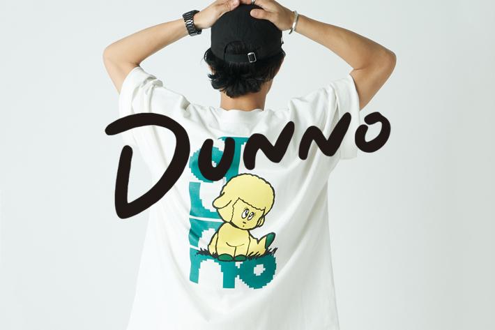 Lui's Dunno