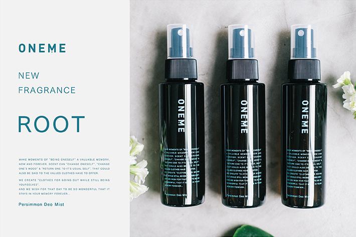 Kastane ONEME リフレッシュミストの新しい香り「 ROOT ( ルート ) 」新発売