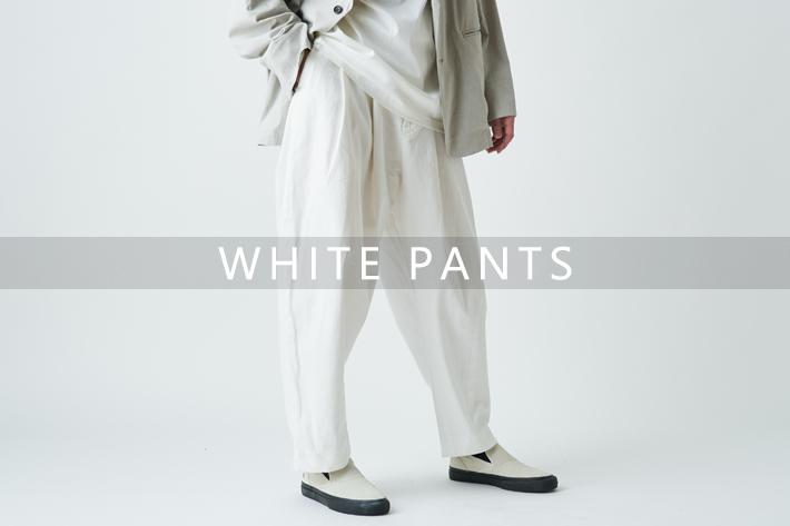 Lui's WHITE PANTS