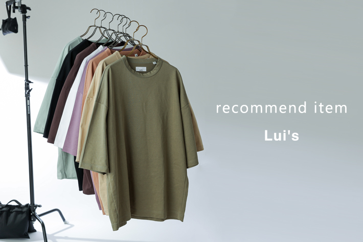 Lui's recommend item