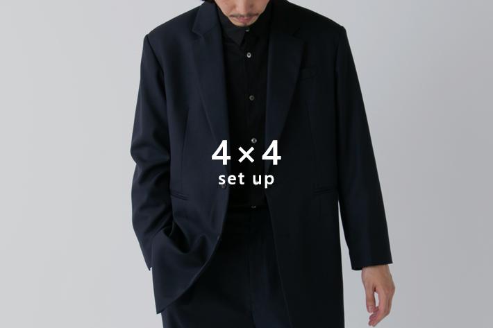 Lui's 4×4 set up