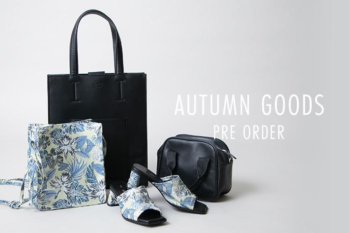 Kastane Autumn goods pre order