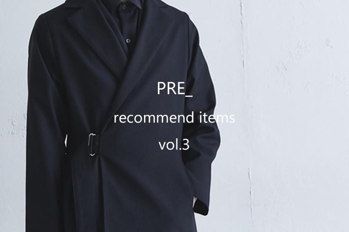 Lui's PRE_ recommend items vol.3