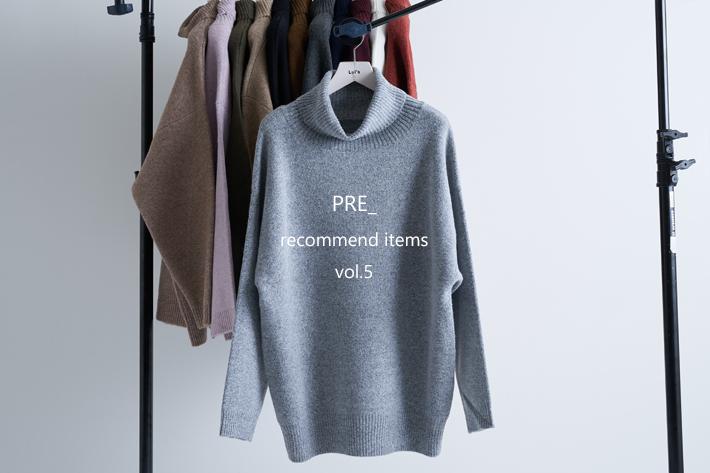 Lui's PRE_ recommend items vol.5