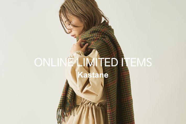 Kastane online limited items