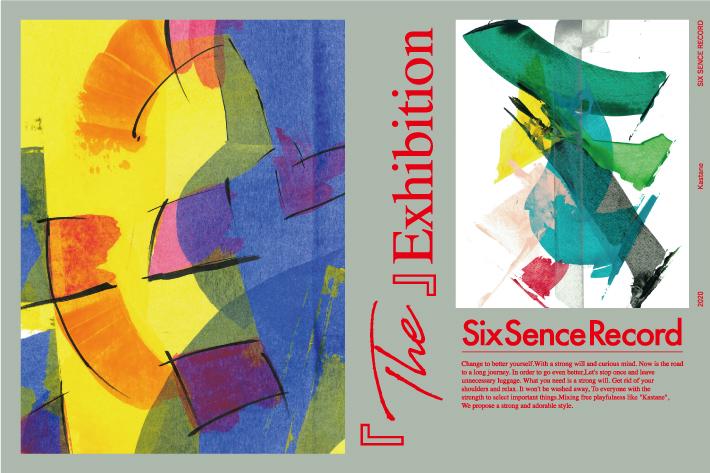 Kastane SixSenceRecord 『The』Exhibition開催 & ロンT発売