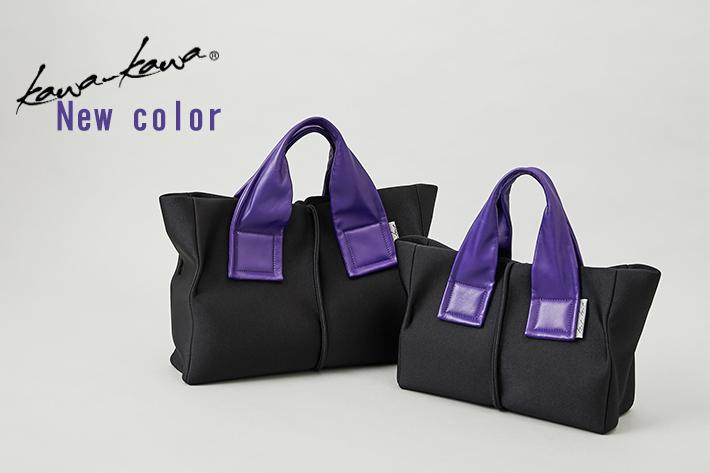 "ear PAPILLONNER kawa-kawa New Color ""Purple"""