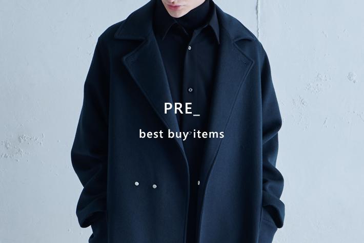 Lui's PRE_ best buy items