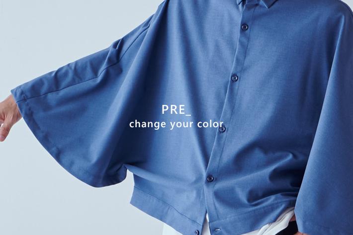 Lui's PRE_ change your color