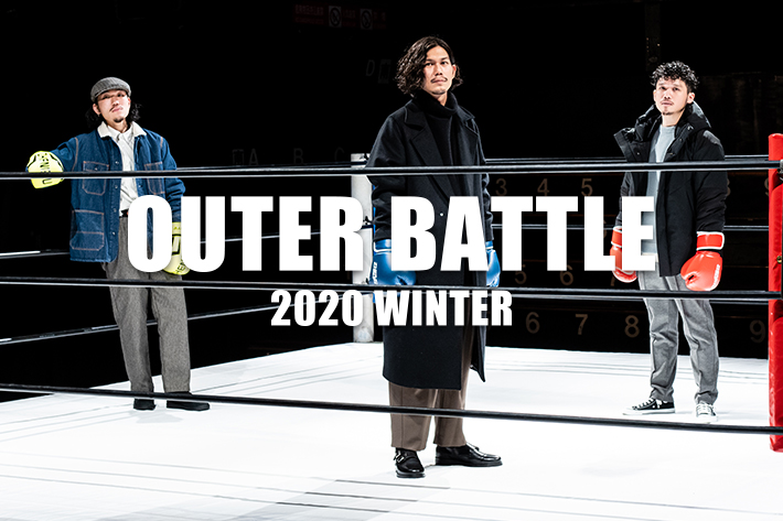Lui's OUTER BATTLE 2020WINTER