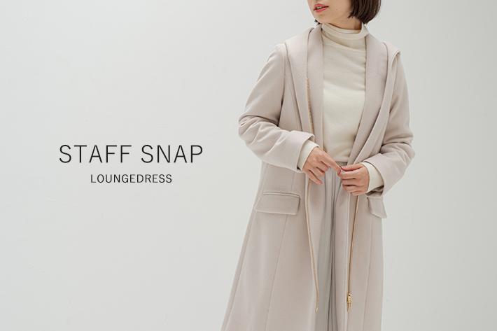 STAFF SNAP vol.2 Loungedress自慢の冬アウターSNAP!