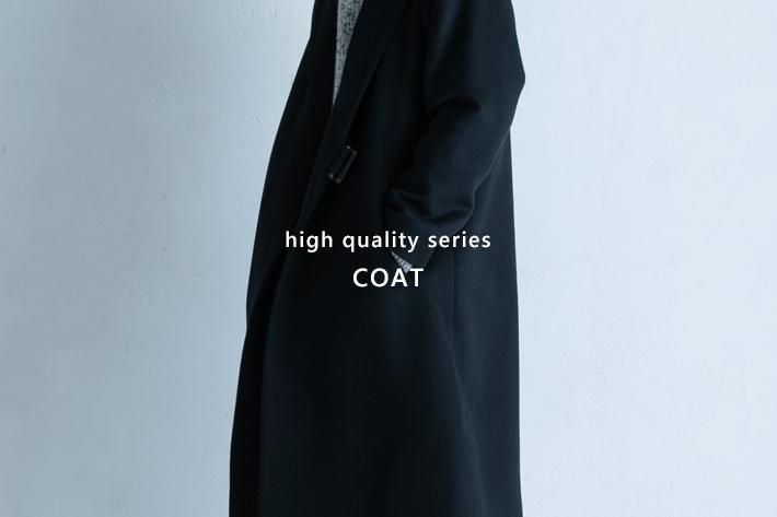 Lui's high quality series COAT