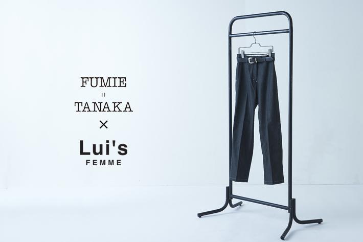 Lui's FUMIE=TANAKA×Lui's FEMME