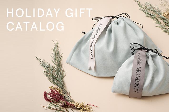 Kastane holiday gift catalog