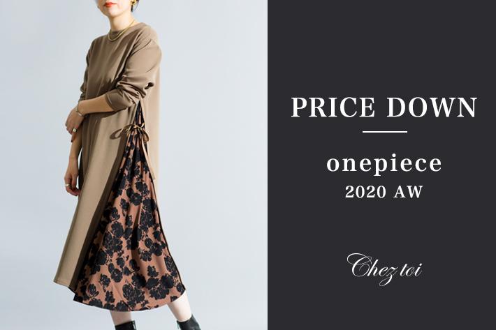 Chez toi 【price down】 ONE PIECE