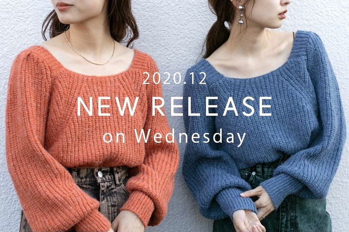 Kastane New release on Wednesday -2020.12-