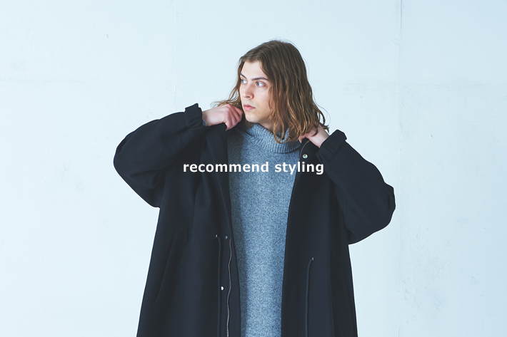 Lui's recommend styling