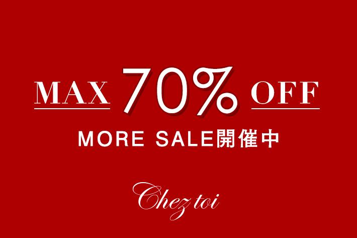 Chez toi ◆最大70%OFF◆MORE SALE開催中!