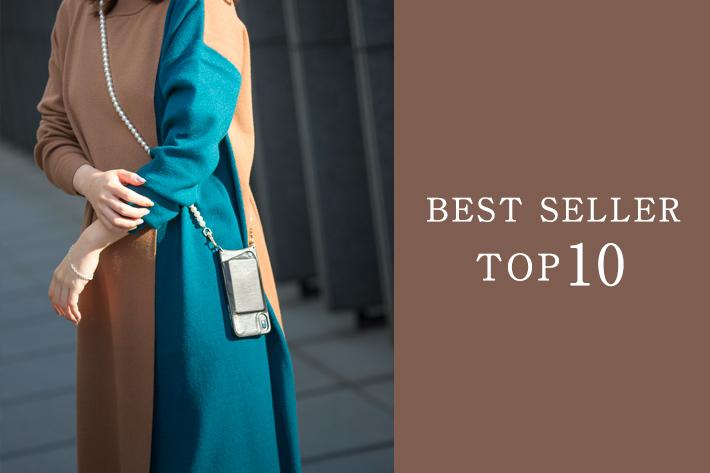 mona Belinda 《みんなが買ってる》ベストセラー商品TOP10!