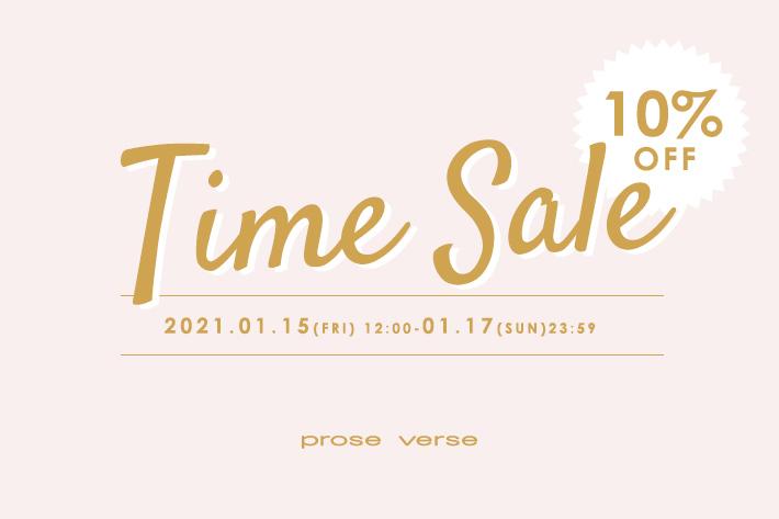 prose verse 【週末限定】TIME SALE 10%OFF!!!