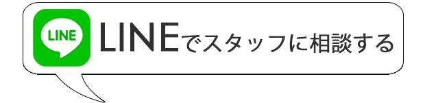 CPCM_LINE友だち追加