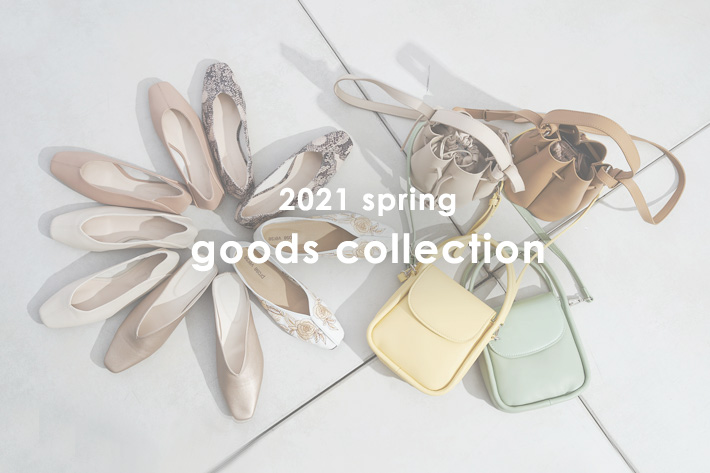 prose verse 2021 spring goods collection