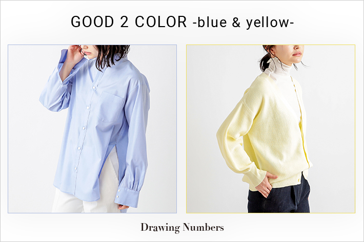 Drawing Numbers GOOD 2 COLOR  - blue & yellow -