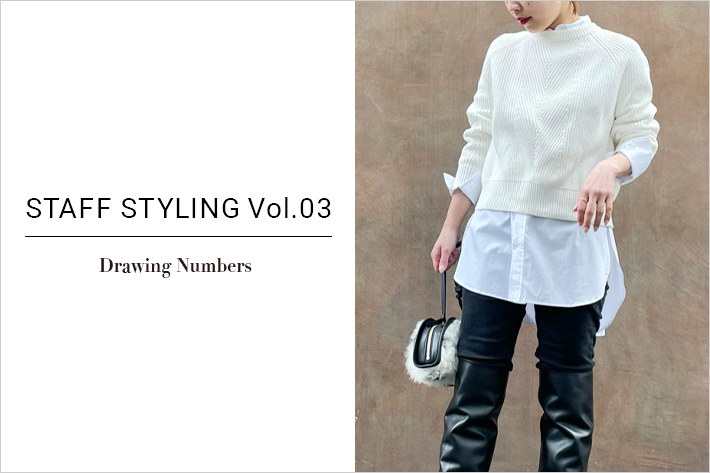 Drawing Numbers 【Drawing Numbers】 STAFF STYLING Vol.03