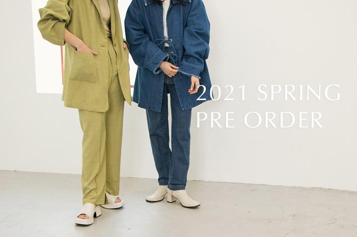 Kastane 2021 spring preorder