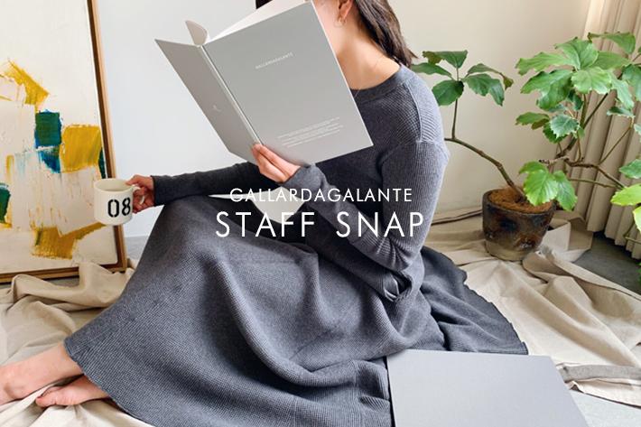STAFF SNAP #38|家でも外でも大活躍。サーマルロングワンピース
