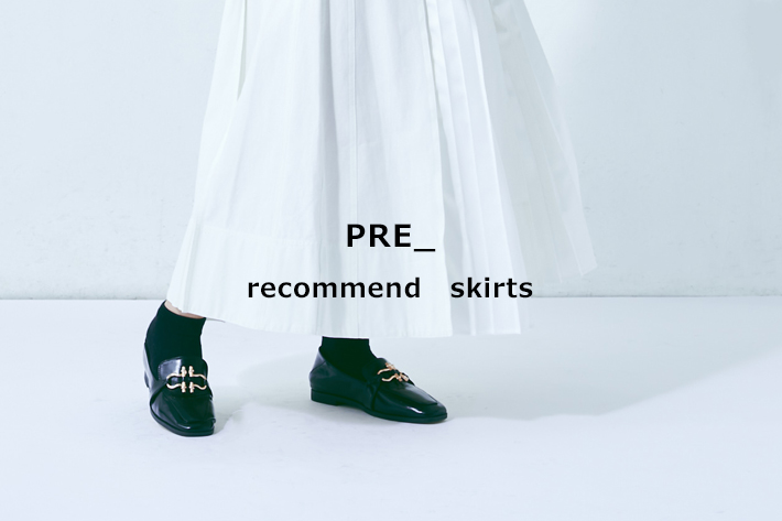 Lui's PRE_recommend skirt