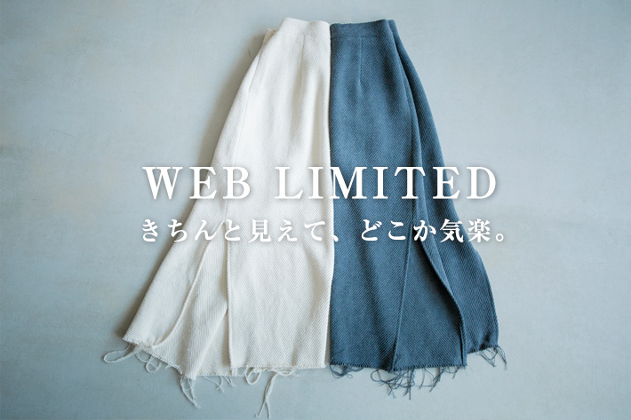 mona Belinda 《WEB限定》きちんと見えて、どこか気楽なスカート